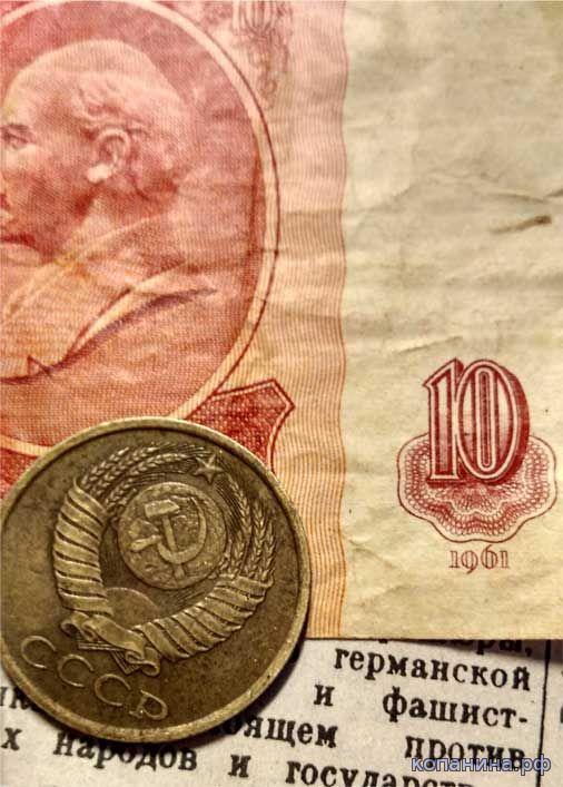 денежная реформа ссср 1961 года