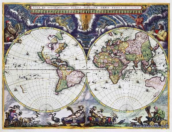 Старинные карты и атласы