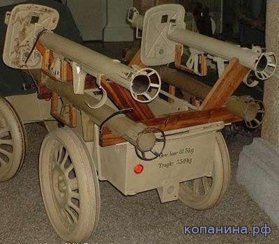Тележка для транспортировки панцершрек