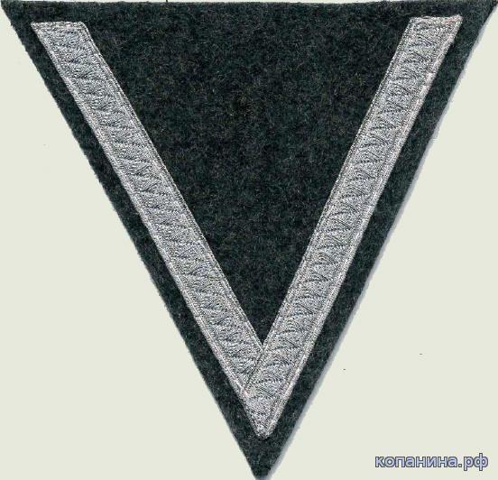 знаки различия немецкого вермахта