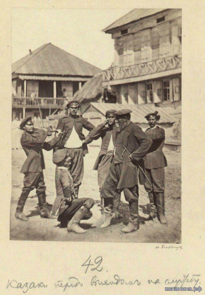 Фотографии 19го века - Донские казаки