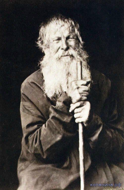 Старинные фото Казаки