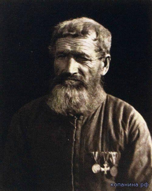 Фотографии казаков 19-й век