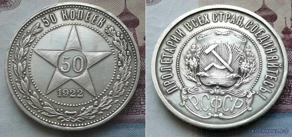 серебряные 50 копеек цена