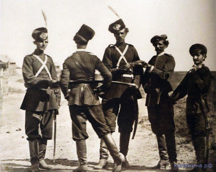 Казаки 19 век фото