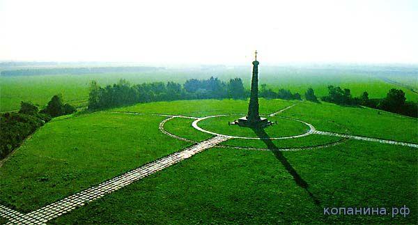 Памятник на Куликовом поле