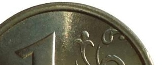 Редкий и дорогой рубль 1997 года ММД широкий кант