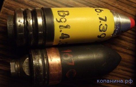 снаряды немецкой ПТП 3.7cm PAK