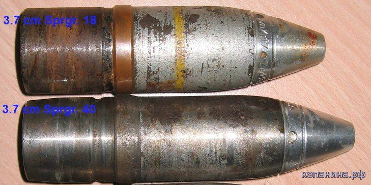 Два типа осколочных снарядов к пушке 3.7cm Pak - SprGr 18 и SprGr 40