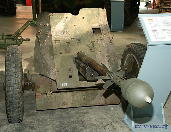 Pak 35\36 с надкалиберной кумулятивной миной