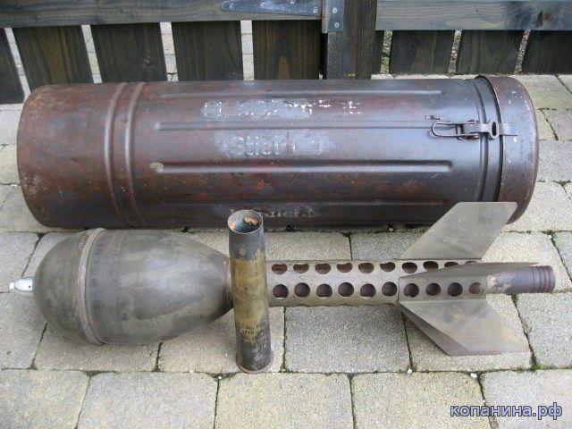 stielgranate 41 3.7cm pak