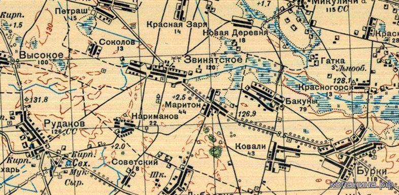 старая карта Беларуси скачать пятисотметровка генштаб
