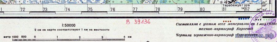 Карта 1:50000 Беларусь