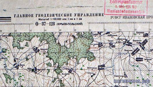 карта генштаб владимирская губерния 1:100000