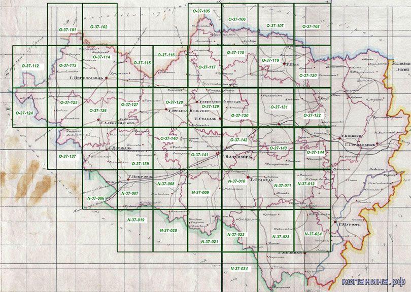 Карта владимирской области генштаб ркка