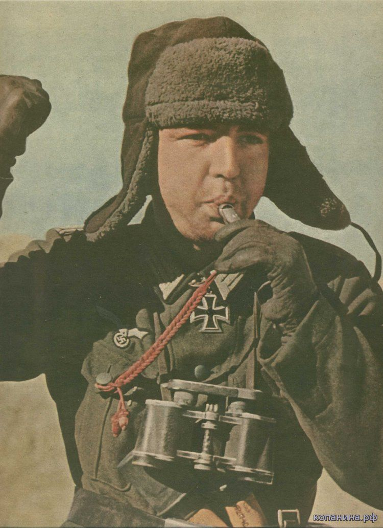 Немецкий командирский свисток вермахт