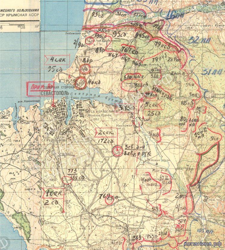 Военные карты обороны Одессы и Севастополя