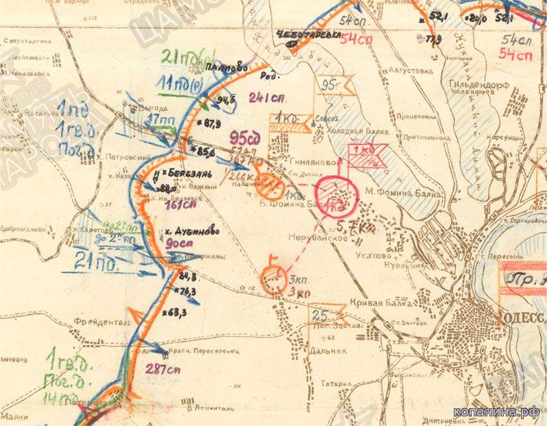 Скачать военные карты Одессы и Севастополя
