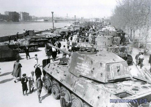 Выставка Трофеи Великих Битв 1943 Парк Горького
