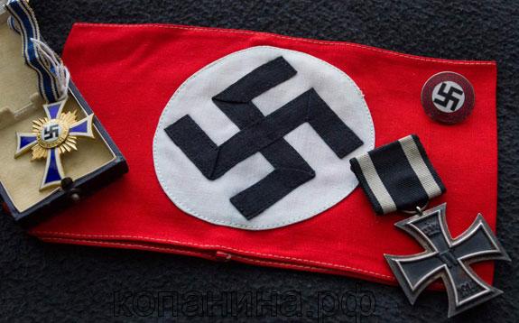 kampfbinde NSDAP