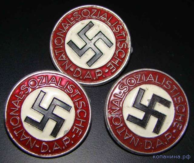 Партийный знак членов НСДАП