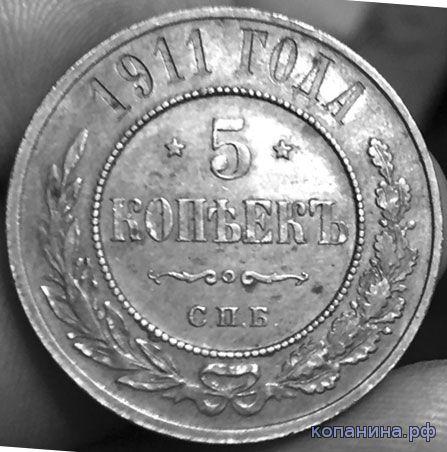 как продать старые монеты в интернете