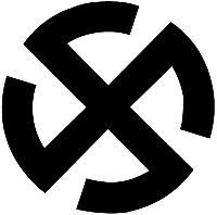 sonnenrad руны фашистов