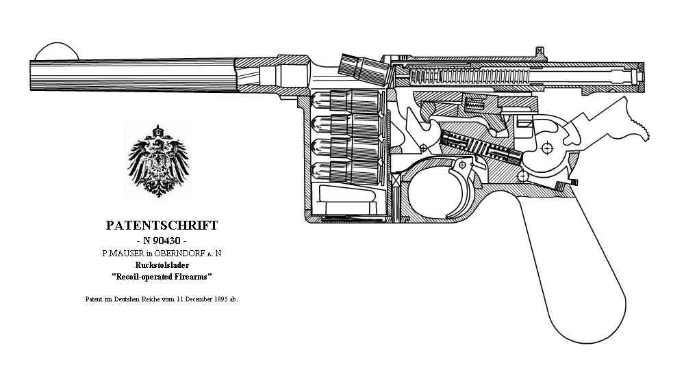 выпускает первый пистолет