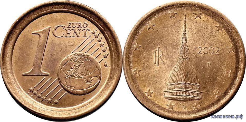 Редкая монета 1 евро цент