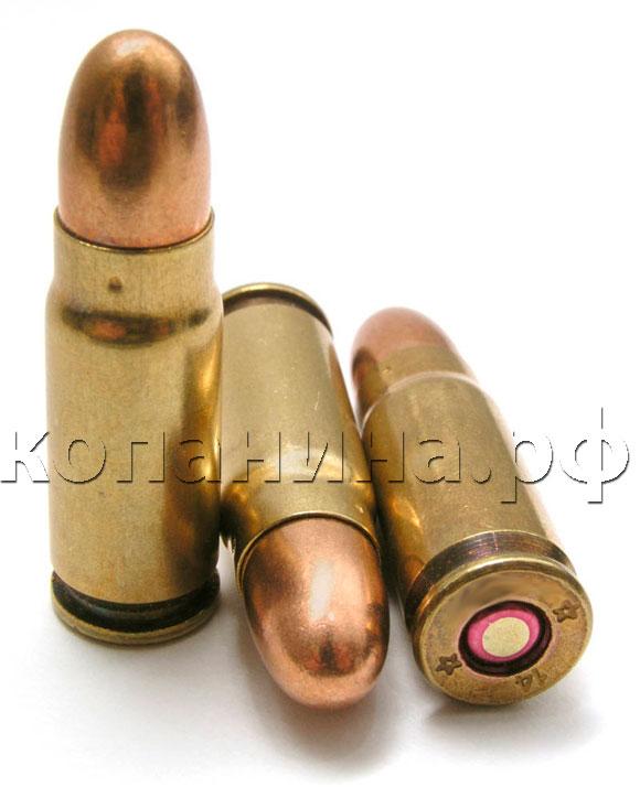 патроны 7.62х25ТТ