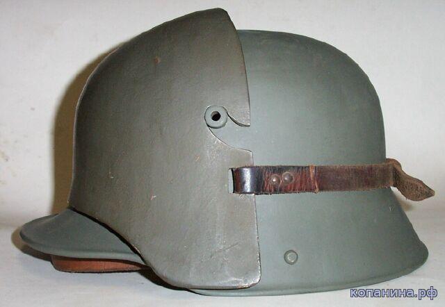 Немецкая каска м16 с бронепластиной (щитком)