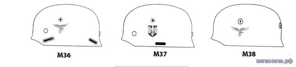 модели парашютных шлемов третьего рейха