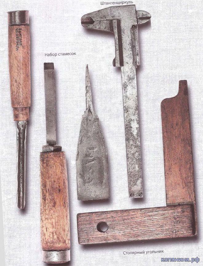 партизанский инструмент для изготовления оружия