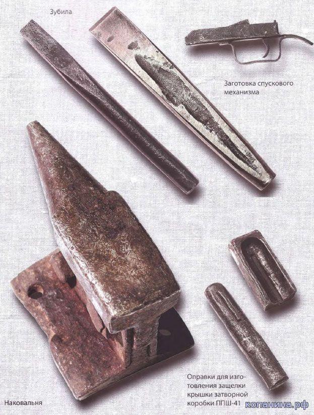 партизанские инструменты для оружия