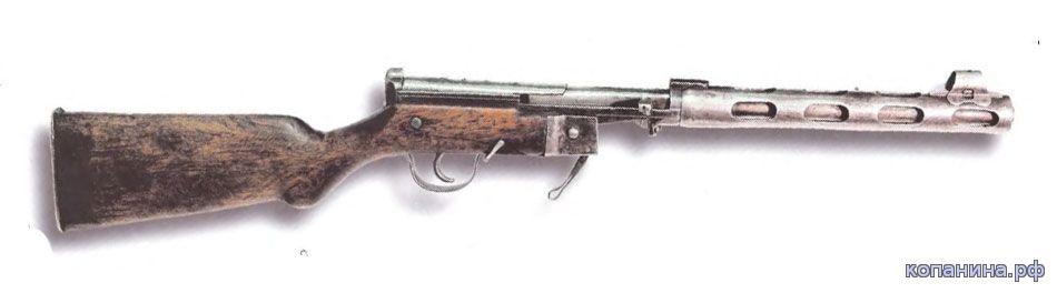 самодельные пистолеты пулеметы
