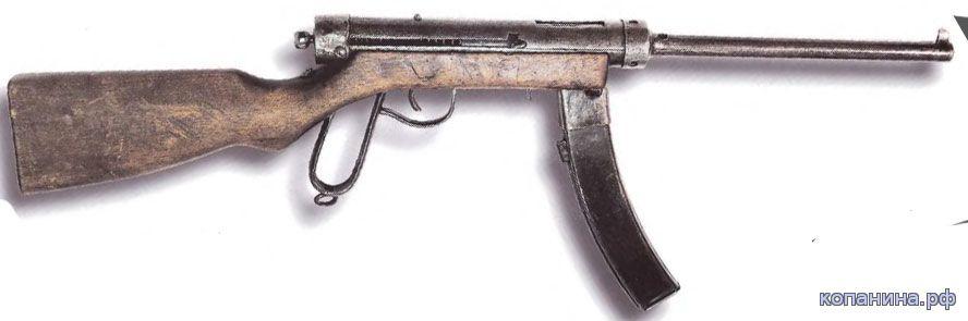 Партизанский пистолет пулемет