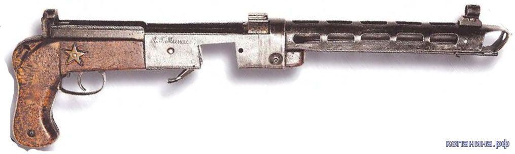 самодельный пистолет пулемет