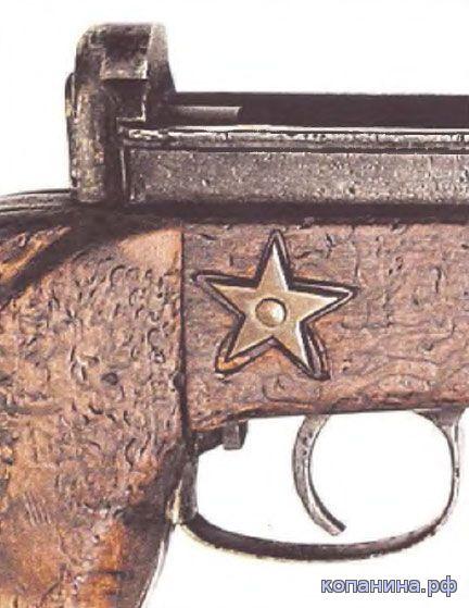 самодельный партизанский пистолет пулемет звезда