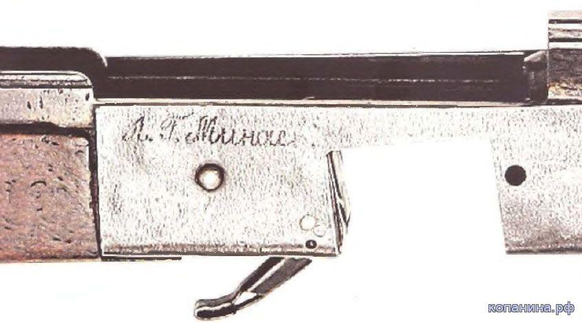 пистолет пулемет партизанский