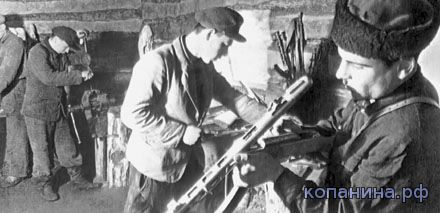 ремонт оружия в партизанской мастерской