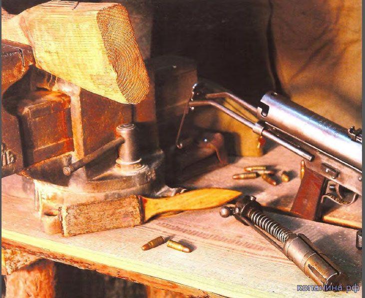 изготовление оружия в партизанских отрядах