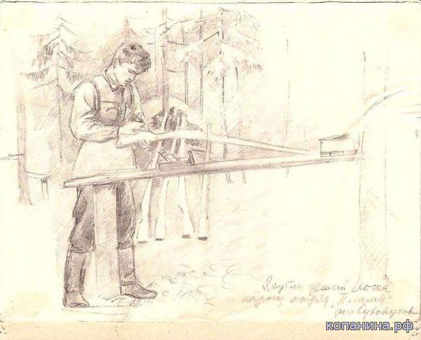 Изготовление ложа в партизанском отряде