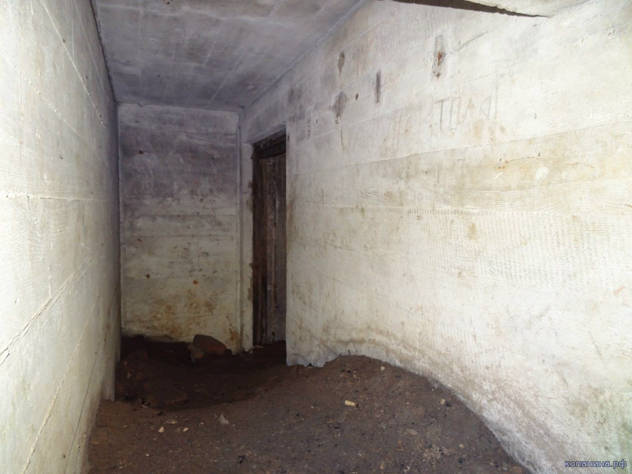 старый немецкий бункер в Беларуси