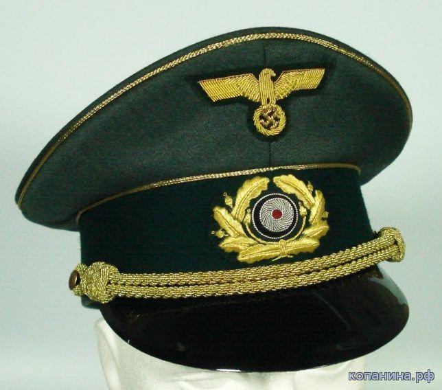 фражка генерала вермахт