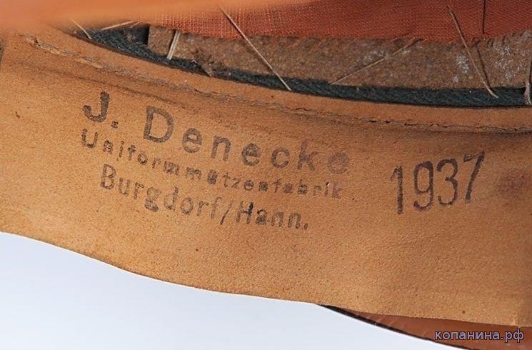 маркировка производителя на немецкой фуражке