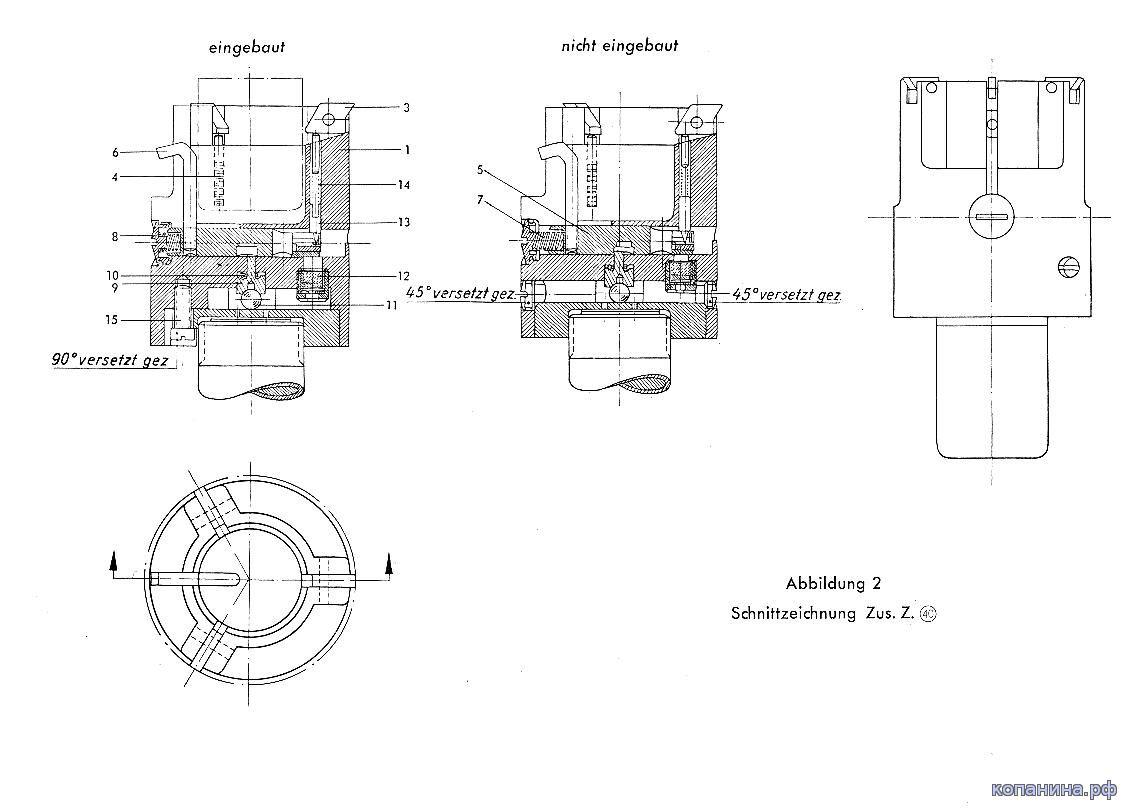 схема противосъемного устройства (механиза неизвлекаемости) для немецких авиабомб ZUS40