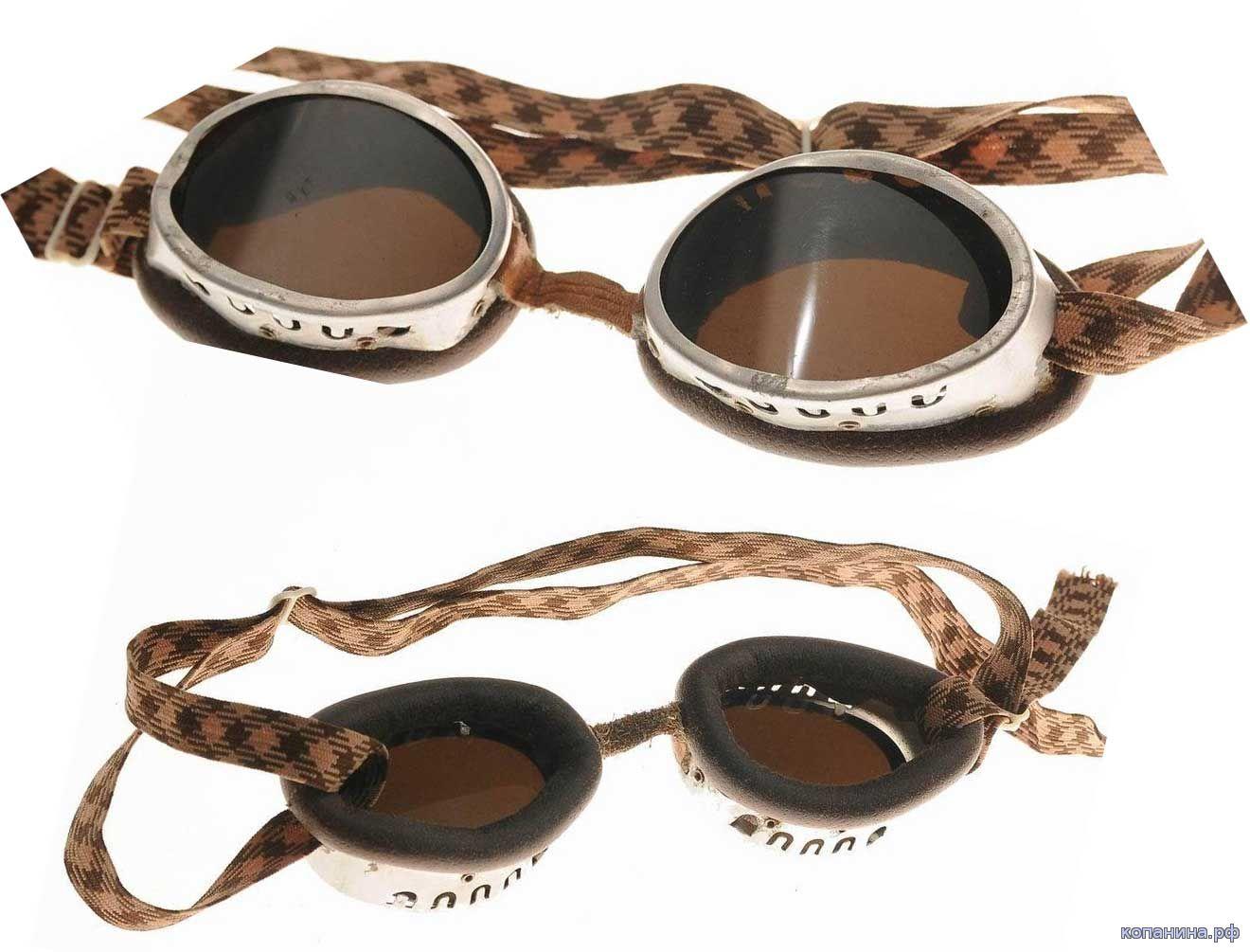 егерьские очки