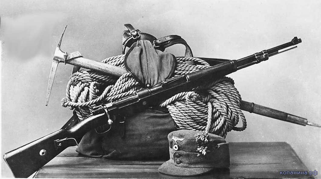 немецкие горные стрелки эдельвейс