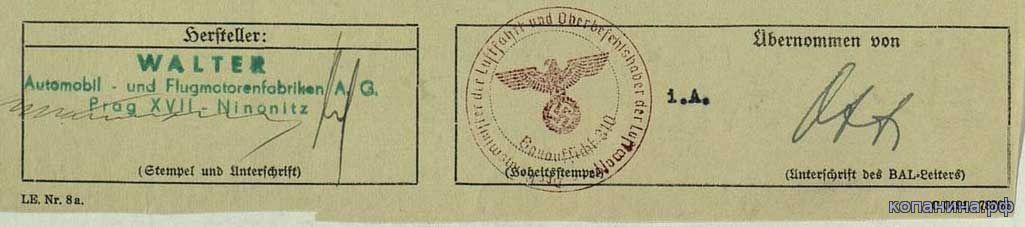 немецкие трофейные документы и карты времен войны