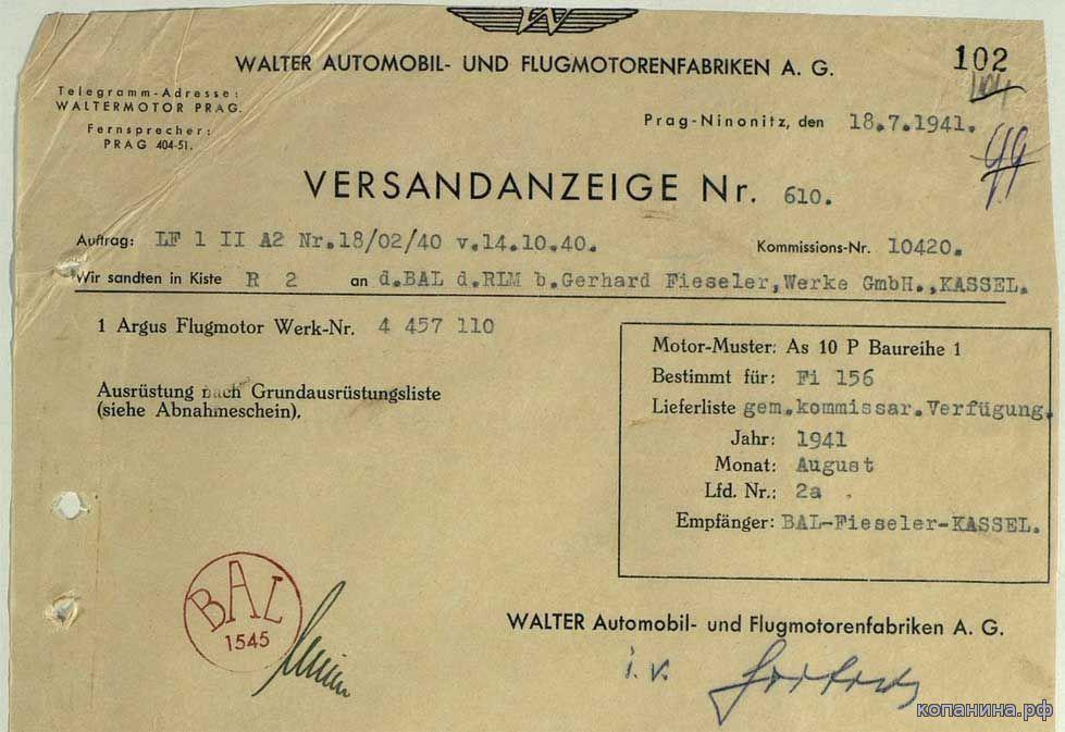 военные документы вермахт